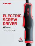 Vessel Electric Screwdrivers Catalog