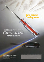 Vessel Crystaline Product Flyer